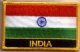 India Embroidered Flag Patch, style 09.